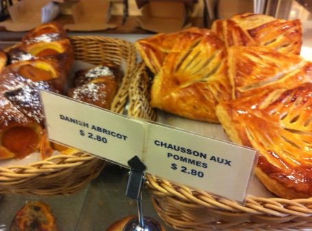 Thobors Boulangerie Patisserie Caf�